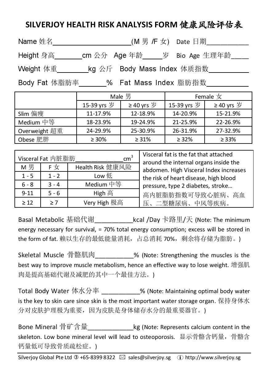 an analysis of body composition Find great deals on ebay for body composition analyzer in weight management scales shop with confidence.